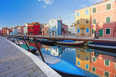 Burano the buildings' colours — Stock Photo