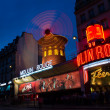 Moulin Rouge cabaret - Stock Photo