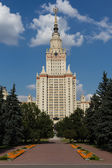 Universidad estatal de moscú — Foto de Stock