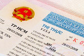 Vietnam visa in passport — Stock Photo