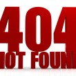 3D 404 Not Found — Stock Photo #26294299
