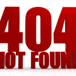 Stock Photo: 3D 404 Not Found