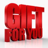 3d regalo per voi — Foto Stock