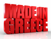 3D made in greece word on white isolated background — Stock Photo