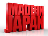 3D made in japan word on white isolated background — Stock Photo