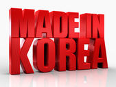 3D made in korea word on white isolated background — Stock Photo