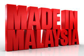 3D made in malaysia word on white isolated background — Stock Photo