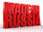 3d i ryssland word på vit isolerade bakgrund — Stockfoto