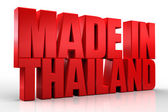 3D made in Thailand word on white isolated background — Stock Photo