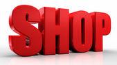 3D Shop — Stock Photo