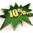 3d golden sign of 10 percent off — Stock Photo #38934113