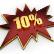 3d golden sign of 10 percent — Stock Photo