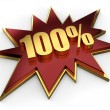 3d golden sign of 100 percent — Stock Photo #38934845