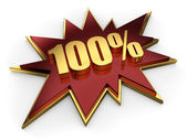 3d golden sign of 100 percent — Foto Stock