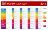 Calendar 2014 English Type 14 — Vector de stock