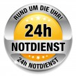 Stock Vector: 24h Notdienst Button gelb