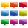 Colorful glossy square buttons — Stock Vector #26791093