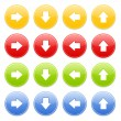 Colorful round button with arrow — Vector de stock #28801167