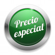 Big green precio especial button — Stock Vector