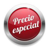 Big red precio especial button — Stock Vector