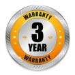 Stock Vector: Yellow 3 year warranty seal