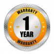 Stock Vector: Yellow one year warranty seal
