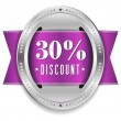 Thirty percent discount button — Stock Vector #32042905