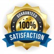 Stock Vector: Hundred percent satisfaction badge