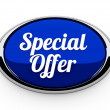 Special offer button — Stock Photo #35019841