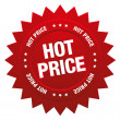 Stock Vector: Hot price button