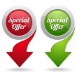 Red and green special offer buttons — Stock Vector #41538643
