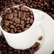 Royalty-Free Stock Photo: Coffee beans in a coffee cup