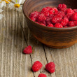 Stock Photo: Fresh ripe raspberries