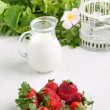 Plate with fresh strawberries - Stock Photo