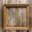 Vintage frame on old wooden background — Stok fotoğraf