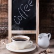 Cup of coffee — Stock Photo #35416001