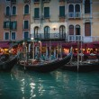 Beautiful romantic Venice — Stock Photo #47548039