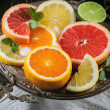 Set of sliced citrus fruits — Stock Photo #47830149