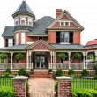 Victorian House on White — Stock Photo