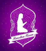 Ramadhan kareem — Stock Vector