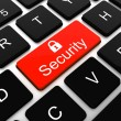 Security key on keyboard of laptop computer — Stock Photo #21221099