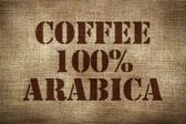 Arabica coffee — Stock Photo