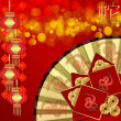 Celebration Chinese Year Of The Snake — Stock Photo #19742451