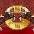 Chinese Celebration Year Of The Horse - Stock Photo