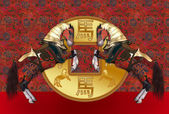Chinese Celebration Year Of The Horse — Stock Photo