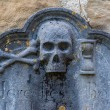 Old Grave Stone — Stock Photo #30410671