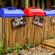 Stockfoto: Different Bins For Collection Of Recycle Materials