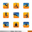 Stock Vector: Yoga, pilates set of vector symbols