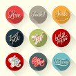 Buttons with different words — Stock Vector