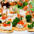 Stock Photo: Catering food